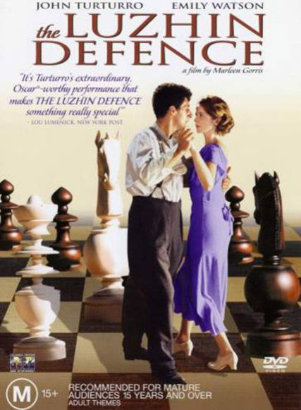 This is the product image for The Luzhin Defence (*Adult Themes*). Detail: DVD. Product ID: DVDTLD.